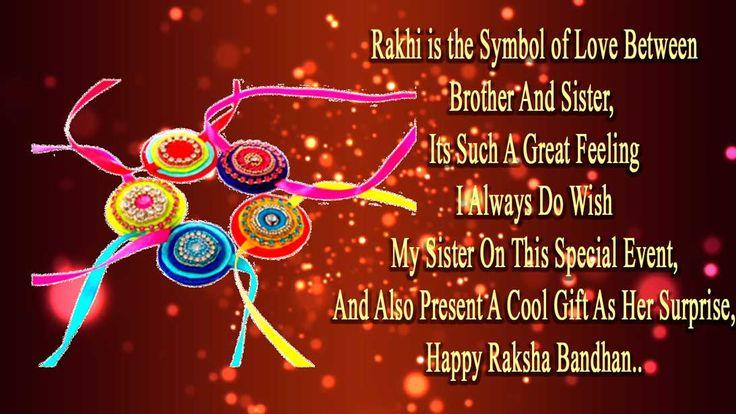 raksha bandhan 2017 , raksha bandhan images, raksha bandhan quotes, raksha bandhan date, raksha bandhan photo, raksha bandhan article, a raksha bandhan message, a raksha bandhan status , raksha bandhan festival, raksha bandhan gifts, raksha bandhan greetings, raksha bandhan greeting card, raksha bandhan greetings for brother, raksha bandhan holiday,raksha bandhan hindi, rakhi images, rakhi date 2017,