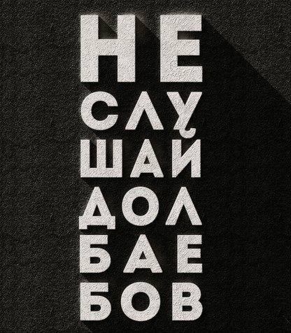 АНИ ВСЁ ВРЕМЯ ОБМАНЫВАЮТ