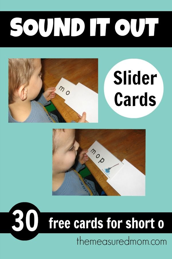 Teach kids to sound out words with free slider cards from The Measured mom