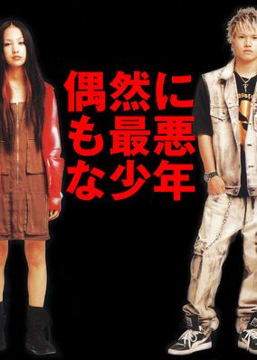 Worst by Chance (2003) - After his sister commits suicide, a bullied Korean teen living in Japan and his two eccentric friends head to South Korea to 'return' her body.
