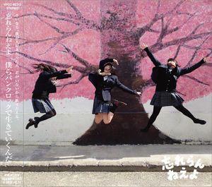 ジャンプしてる女子高生の、あふれ出る青春感 - NAVER まとめ