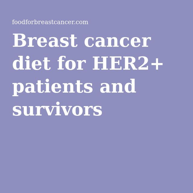 Best 25+ Breast Cancer Quotes Ideas On Pinterest