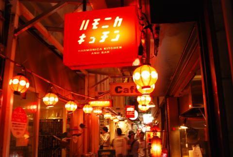 Harmonica Alley / Official Tokyo Travel Guide GO TOKYO