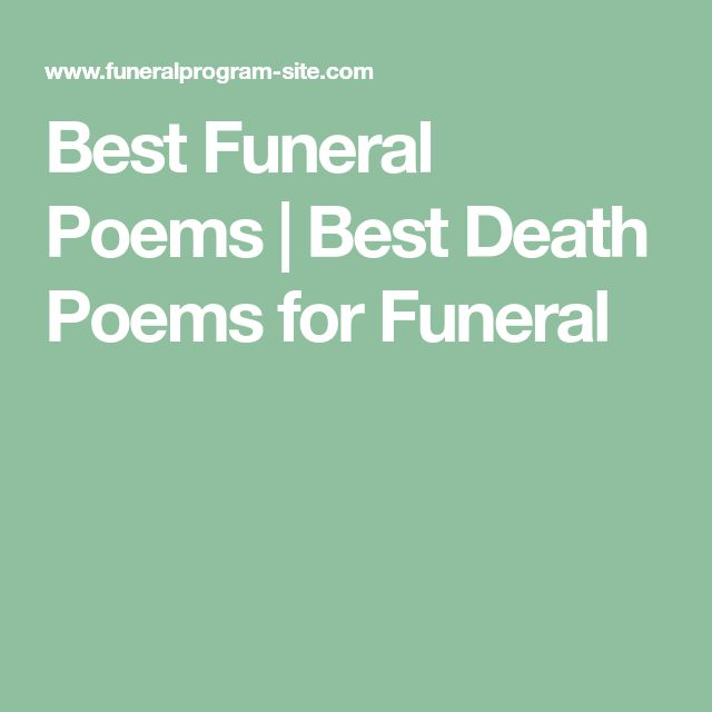 Best Funeral Poems | Best Death Poems for Funeral
