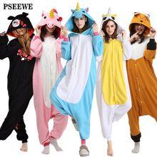 Urso polar Unicórnio Onesie canguru Adulto Animal Pijamas mulheres pijamas Animal um pedaço Sleepwear feminino(China (Mainland))