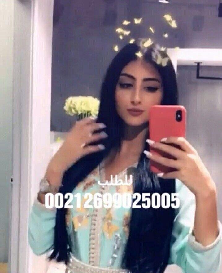 كولكشن قفطان 2018 للطلب حياكم واتس اب 00212699025005 قفطان الامارات تاجرة الشرقية الرياض فاشنيستا السعودية Wedding كولكشن بوتيك Mirror Selfie Selfie