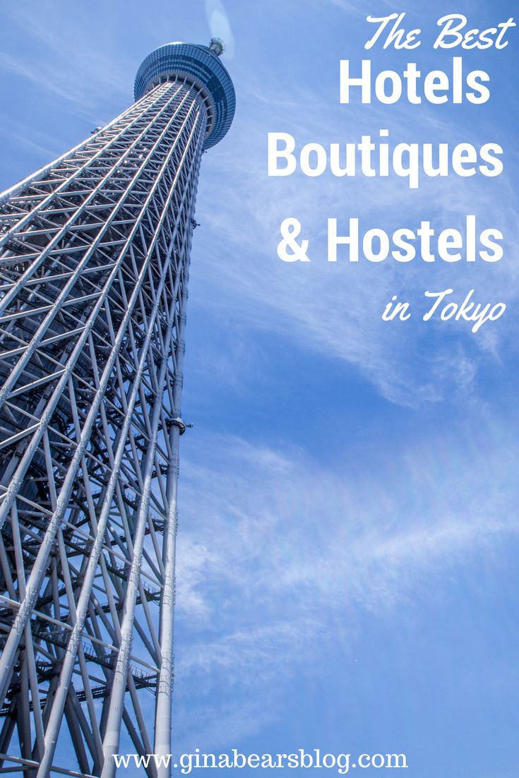 The Best Tokyo Accommodations: Hostels, Hotels and Boutiques http://ginabearsblog.com/2017/05/best-tokyo-accommodations/