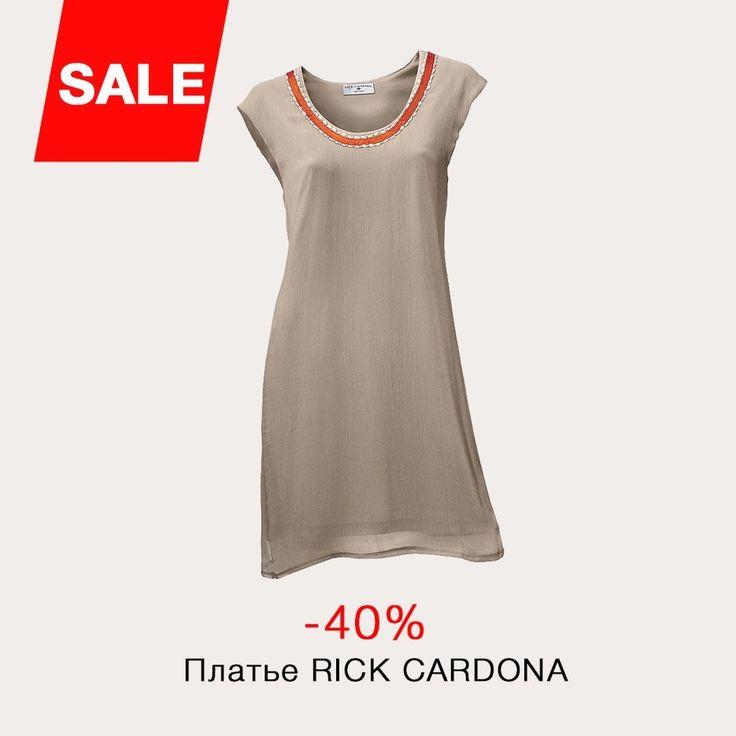 Скидка -40% Платье RICK CARDONA  Номер артикула: 54766263  Цена 1859.40