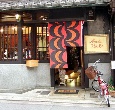 Marimekko Fabric is used at the entrance of Machiya in Kyoto.