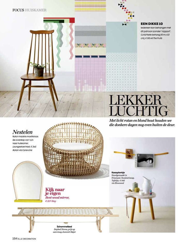 All The Fruits was featured on Dutch Elle Decoration - October 2014