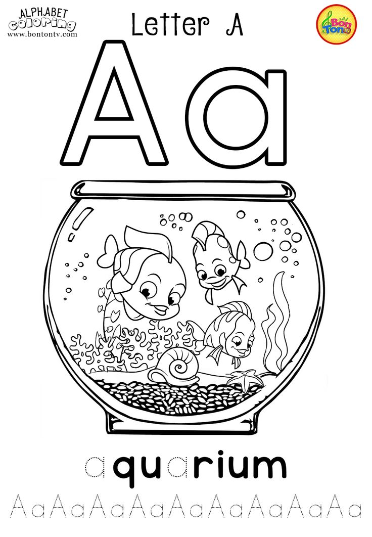 Free Preschool Printables Alphabet Coloring Pages and