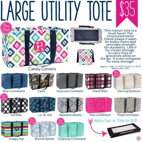 Thirty-One Large Utility Tote - Spring/Summer 2017 ...