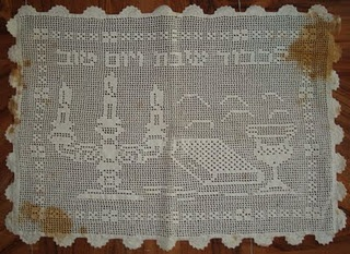 Another filet crochet challah cover