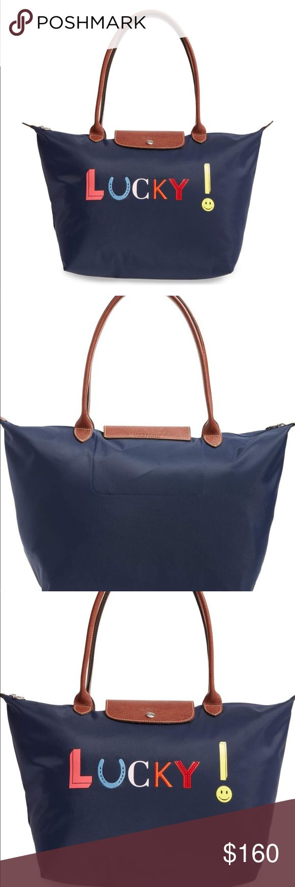 NWOT Longchamp Le Plaige Lucky NWOT As I understand it, this is a 2016 Limited Edition Bag. Bought in France. New without tags because they are removed at the store. This is the long handled version. I have the short handle as well and will list later. More pictures to come. Longchamp Bags Shoulder Bags