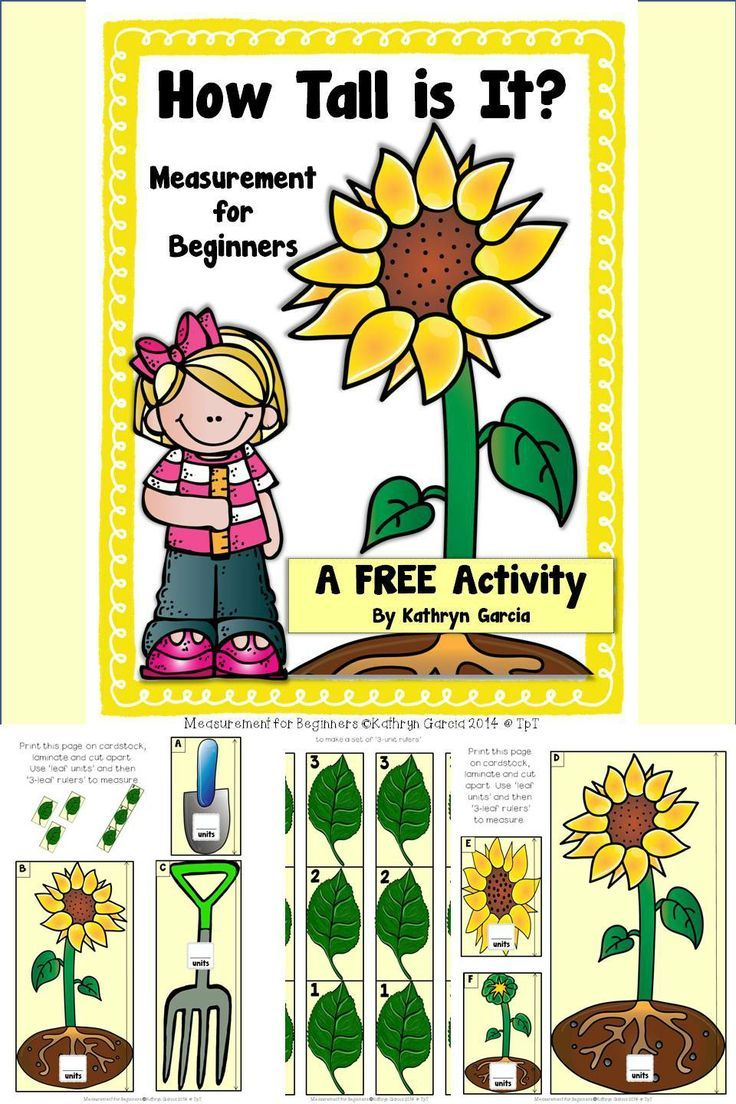 This Free Activity Is Part Of A Larger Product Called Measurement For  Beginners Which Is Designed