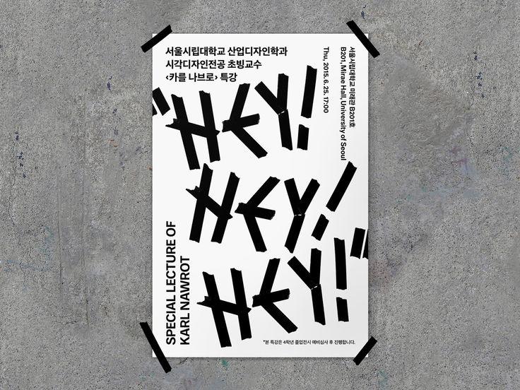 Line Art Poster Design : Geometrical world grey as poster in standard frame juniqe