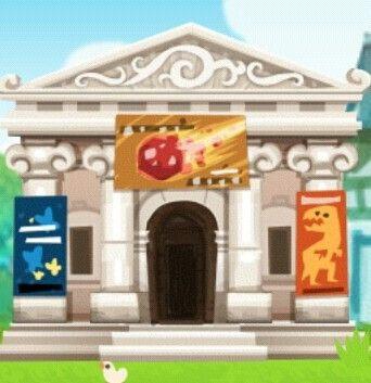 カテゴリー :博物館(エッフェル塔) 無課金で楽しむ!!ハッピーストリート