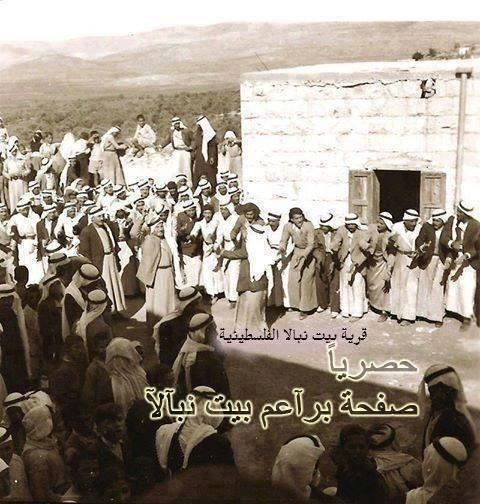 عرس لعائلة قطيفان، بيت نبالا فلسطين قبل ١٩٤٨  A Wedding for Qutaifan family, Bait Nabala, Palestine before 1948   Un Boda de familia de Qutaifan, Bait Nabala, Palestina antes de 1948