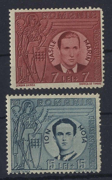 Romania WWII 1941 stamp issue for fallen soldiers fighting in Spain during the Civil War (German condor legion)