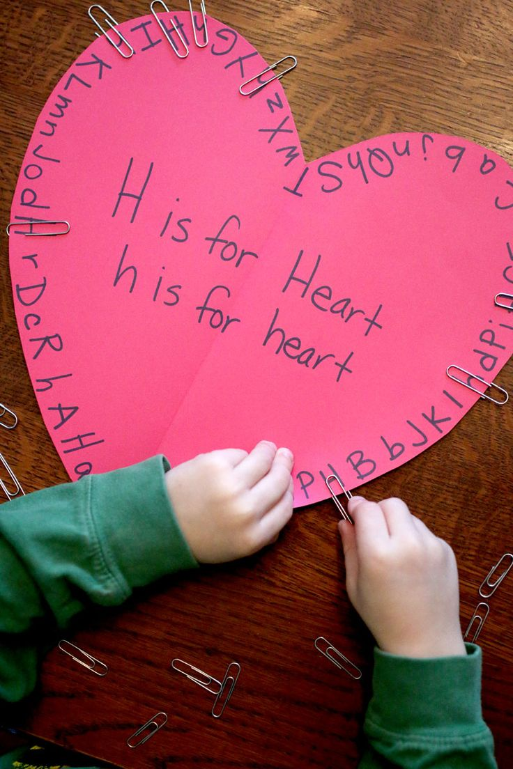 A find the letter activity with a Valentine's twist. H is for Heart also works on fine motor skills as your child finds the letter!