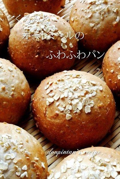 クルミとオートミールのふわふわ田舎パン by どんぴんたん [クックパッド] 簡単おいしいみんなのレシピが226万品