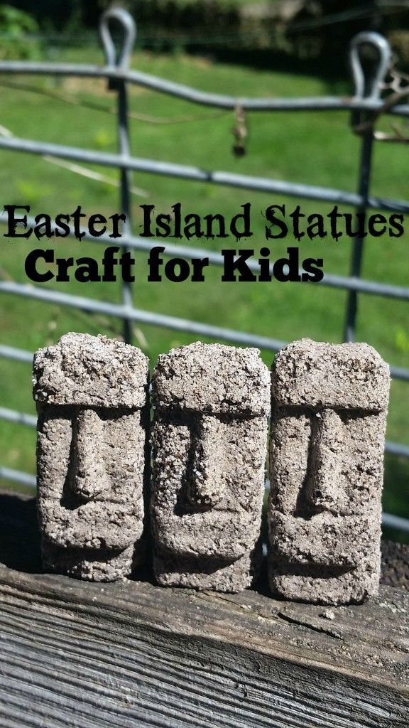 Easter Island Statues - I LOVE this!! SO simple it only takes a few minutes to make and is a great hands on history craft for kids with sensory spin. Great learning experience for homeschool