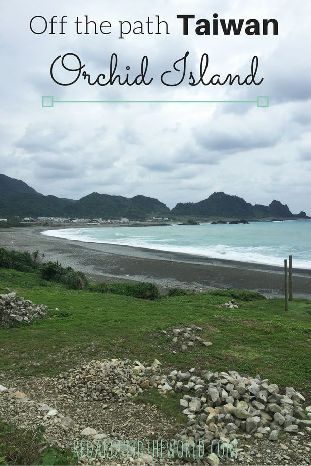 Orchid Island, or Lanyu is a tough island to visit in Taiwan, but its super pretty.