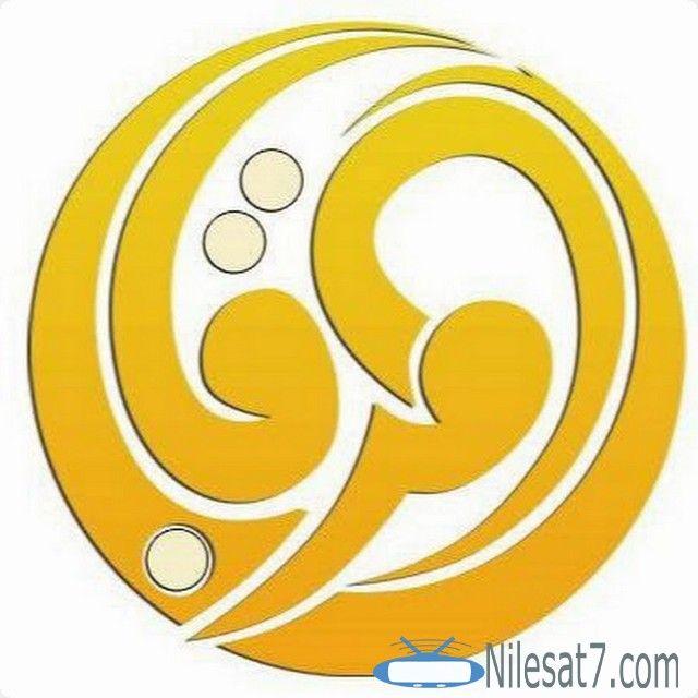 تردد قناة المرقاب الثانية الفضائية 2020 Al Mergab Al Mergab 2 Mergab القنوات السعودية الفضائية القنوات الفضائية Vehicle Logos Letters Logos