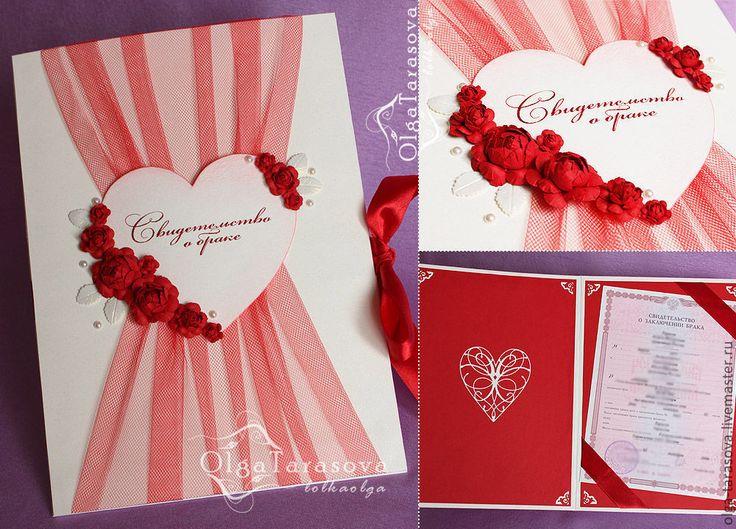 Купить Папка для свидетельства о браке (книга пожеланий) - папка для свидетельства, свадебная папка, папка для загса