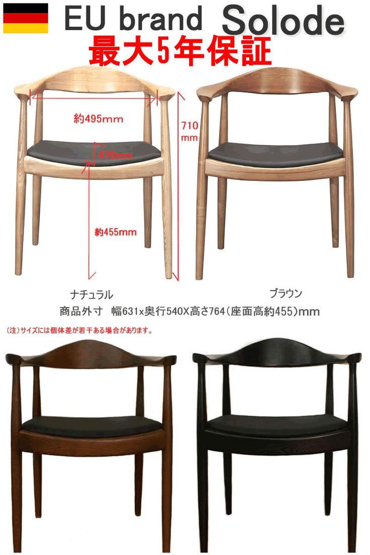 脚カット可レビューで1%OFFクーポン。【除】【業務用仕様】JIS規格耐久性&環境試験合格【国内検品&補修可・最大5年保証】【脚カット、返品可】 ザ・チェア  中国工場製 ハンス・ウェグナー ( ハンス・J・ウェグナー) ザ チェア (The Chair)  リプロダクト