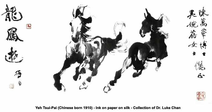 Chinese Ink Horse Chinese Ink Horse Paintings
