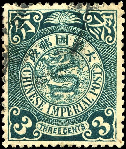 http://upload.wikimedia.org/wikipedia/commons/4/4a/Stamp_China_1910_3c.jpg?uselang=ko