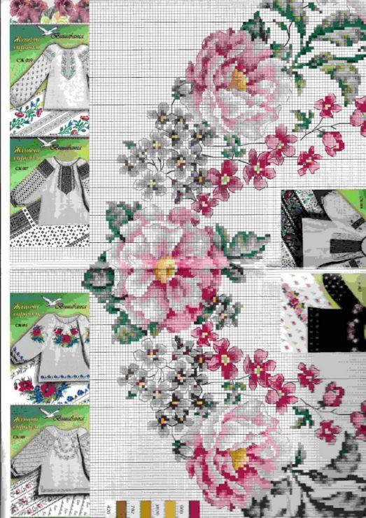 Gallery.ru / Фото #79 - схемы для вышиванок - zhivushaya