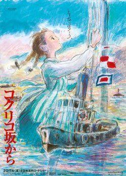 2015/1,來自紅花坂(2011)。宮崎吾郎的作品,溫馨小品。雖然評價似乎不高,而且劇情的確老哏,但我非常喜歡啊!