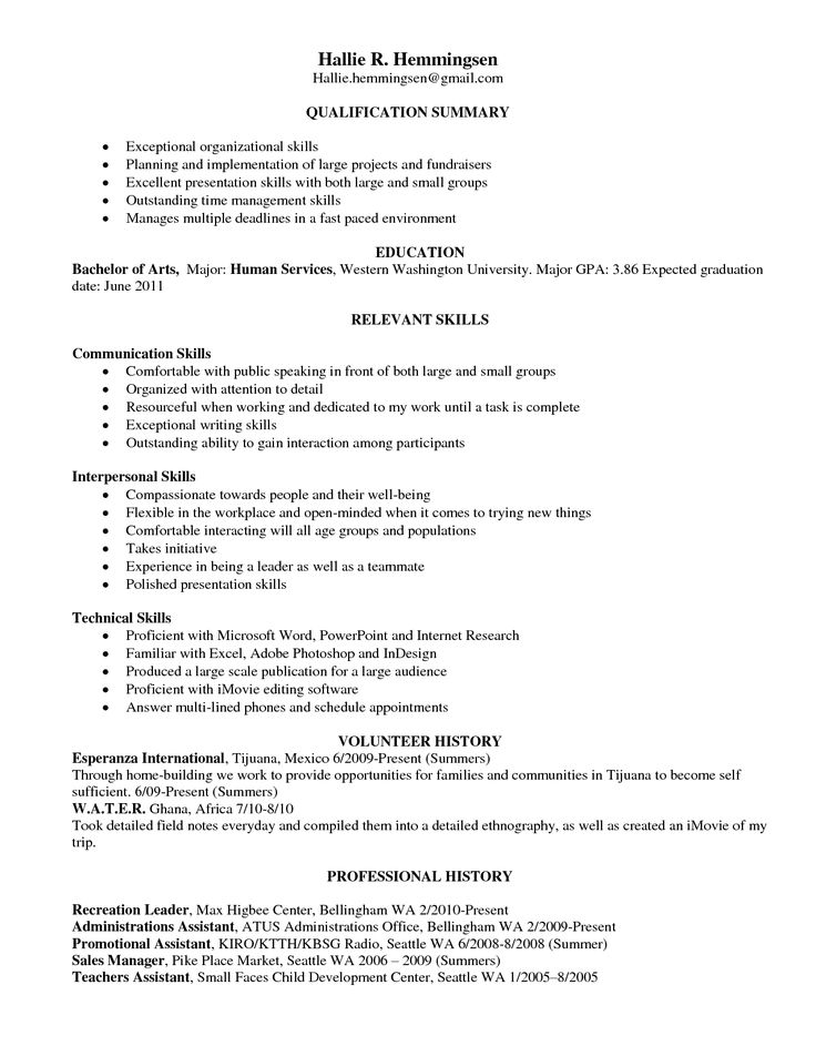 25+ unique Skills on resume ideas on Pinterest Resume help - resume excel skills