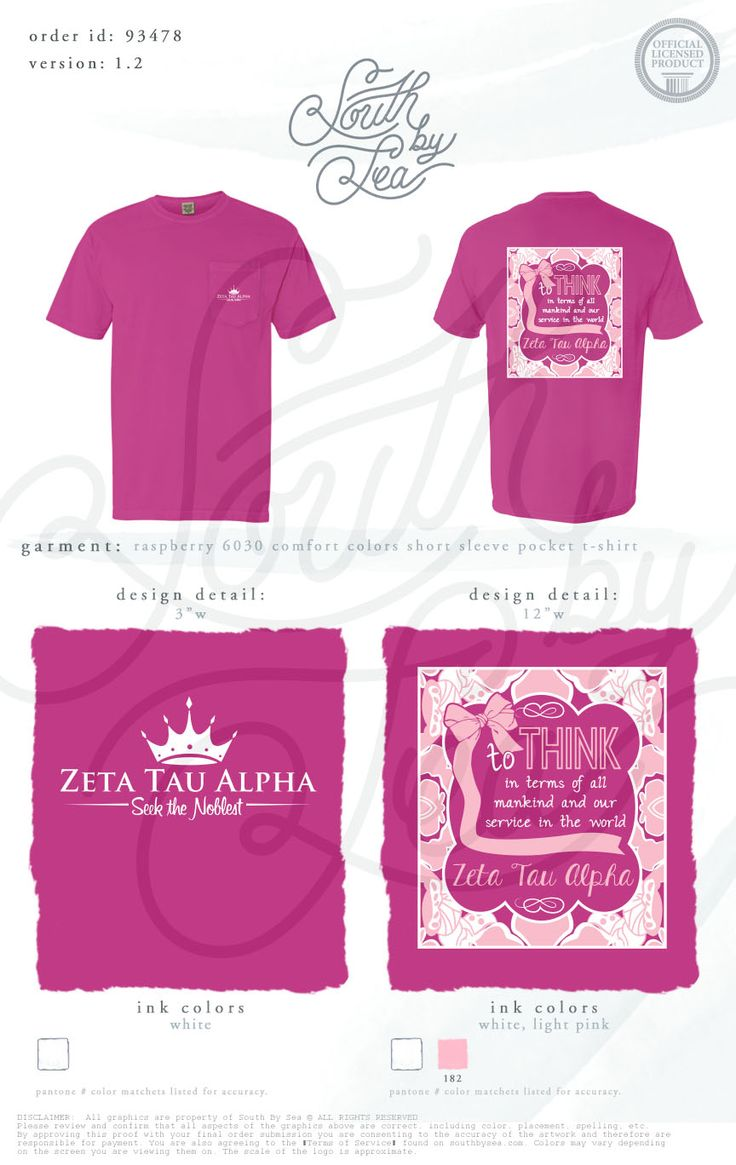 Design t shirt comfort colors - Zeta Tau Alpha Zta Comfort Colors Raspberry Sorority Motto Shirt South By Sorority Shirt Designstee