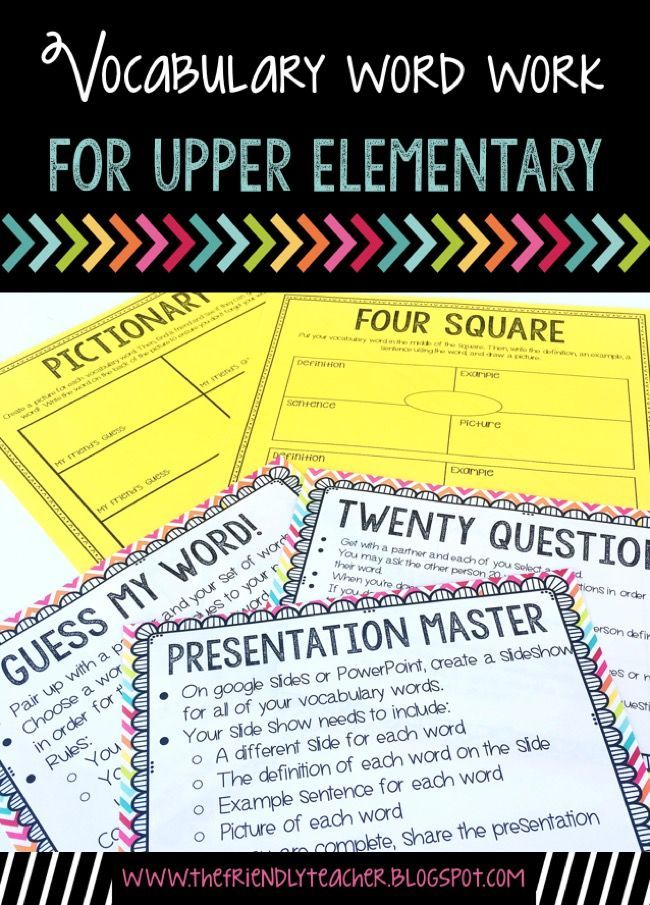 Vocabulary activities for upper elementary students! These word work stations fit great into daily five or centers!