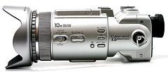 Sony DSC-F717 - Camerapedia