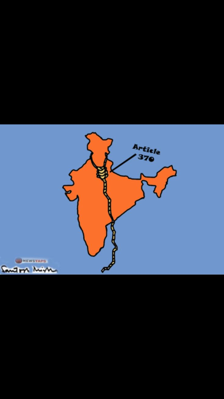 Article 370 of the Constitution is the current bedrock of the constitutional relationship between Jammu and Kashmir and the rest of India