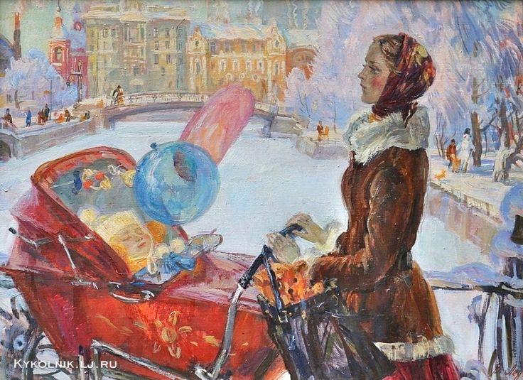 Изобразительное искусство СССР. Детская коляска - СТРАХА СТРАШНАЯ