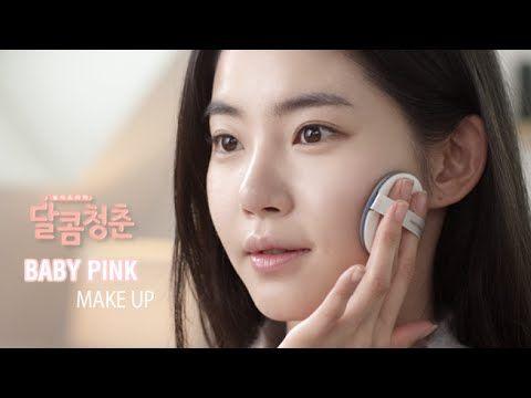 ▶ [Sweet 20s, 달콤청춘] Ep.03 Subtract 3years, Baby Pink Make Up 베이비 핑크 메이크업 '누구라도 그러하듯이' (Eng Sub) - YouTube