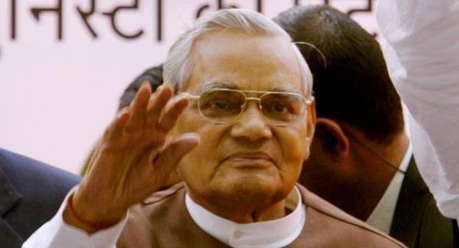 Achievements: How Atal Bihari Vajpayee played key role in India's progress?