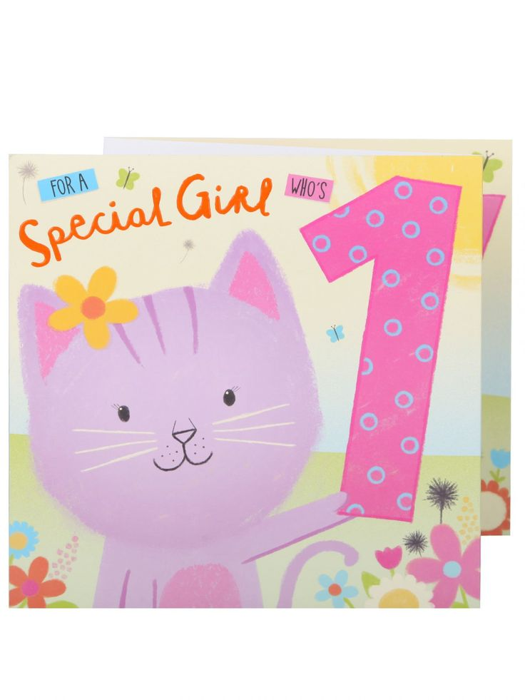 98 best Childrens Cards images on Pinterest Clinton njie Kid