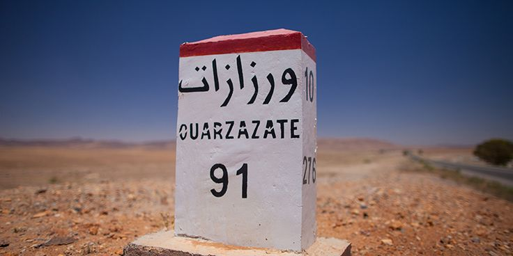 Morocco day trips from Marrakech - One day trip from Marrakech to Ouarzazate