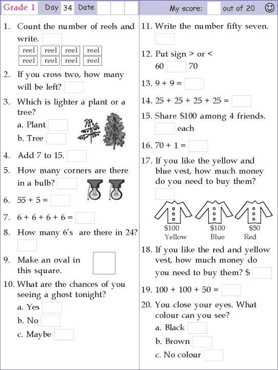 Mental Math Grade 1 Day 34 | farida & fayrouz | Math, 1st ...