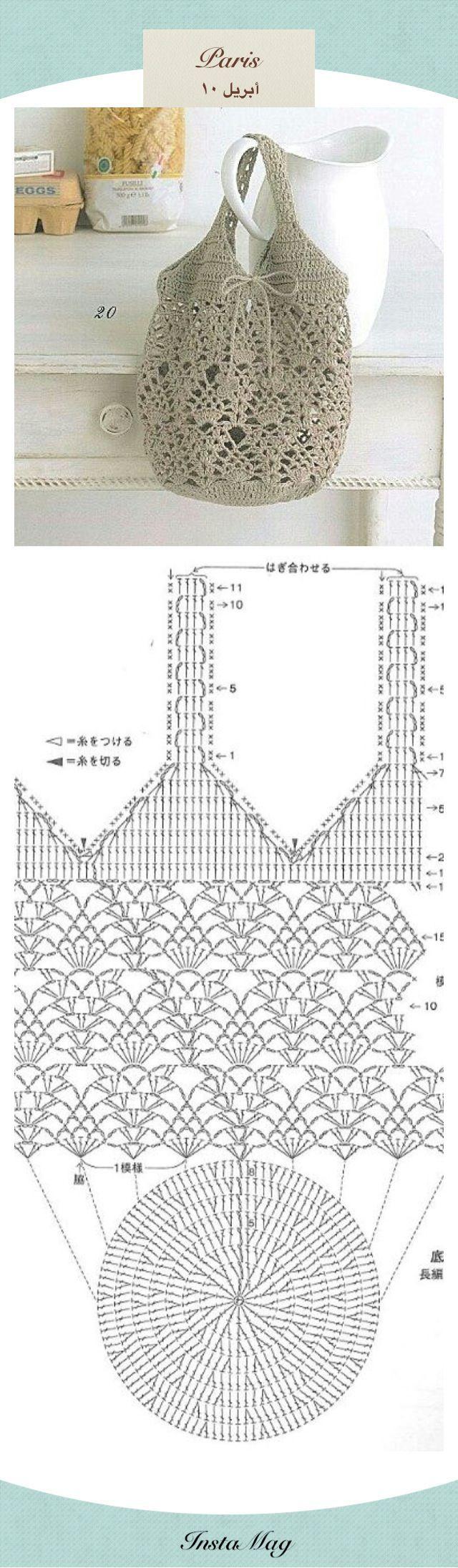 بترون شنطة [] # # #Croche | Crochet [] #<br/> # #Crochet #Clutch,<br/> # #Crochet #Handbags,<br/> # #Crochet #Bags,<br/> # #Portfolios,<br/> # #Bag<br/>