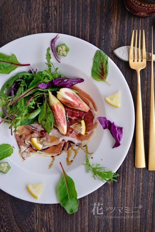 生ハムサラダ - Salad