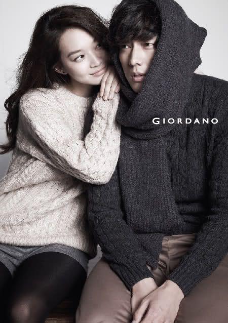 Shin Min Ah and So Ji Sub