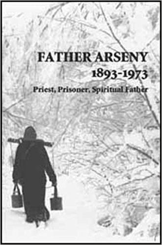 Father Arseny, 1893-1973: Priest, Prisoner, Spiritual Father : Being the Narratives Compiled by the Servant of God Alexander Concerning His Spiritual Father: Alexander, Vera Bouteneff: 9780881411805: Amazon.com: Books