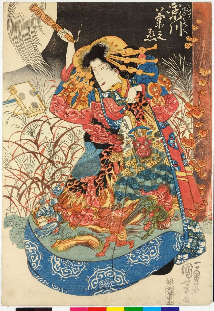 Woodblock diptych print, oban tate-e. Scene from a kabuki play. The kabuki actor Nakamura Shikan (Utaemon IV) as Ikkyu Taro (left) holding down an opponent with one hand, extends his sword towards Segawa Kikunojo (right) as the courtesan, Jigoku-dayu, who wears robes decorated with scenes of hell, holds up a whisk.